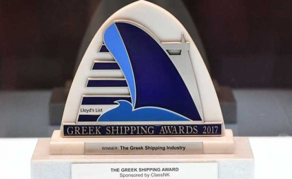 Greek Shipping Awards 2017- Οι νικητές
