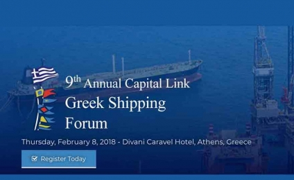 "9ο Ετήσιο Capital Link Greek Shipping Forum ""Opportunities & Challenges"""