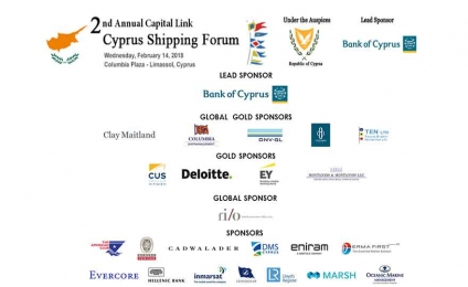 2nd Capital Link Cyprus Shipping Forum στη Λεμεσό