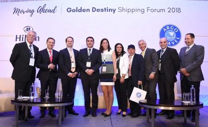 "Golden Destiny Shipping Forum 2018 - Οι πρωταγωνιστές της Ελληνικής Ναυτιλίας, είπαν… ""Moving Ahead"""