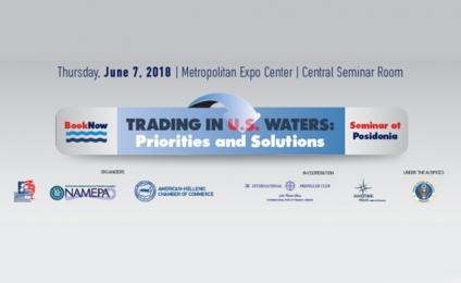 """Trading in U.S. Waters: Priorities and Solutions"" το σεμινάριο που έρχεται να «ταράξει τα νερά» στα Ποσειδώνια"