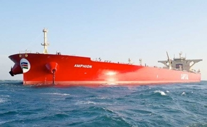"H Capital Ship Management παρέλαβε το M/T ""AMPHION"""